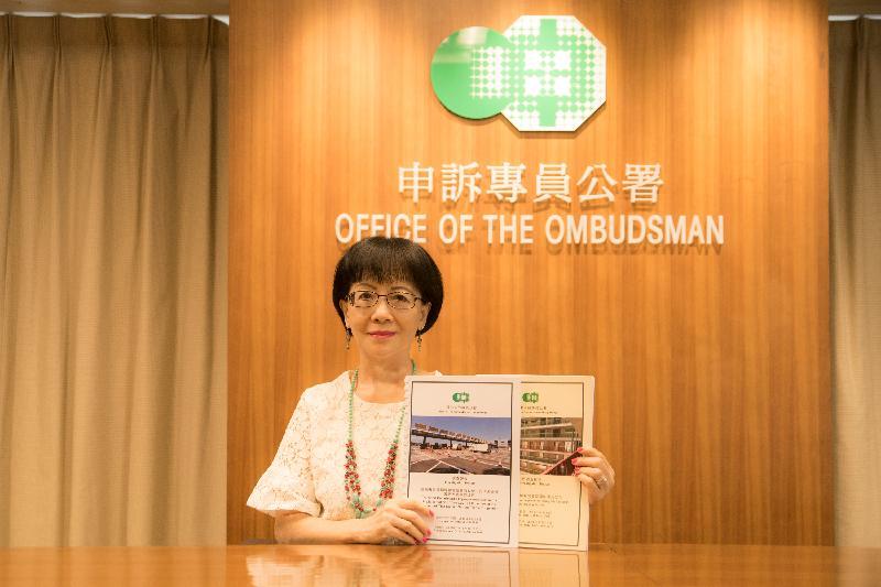 申訴專員劉燕卿今日(十月十八日)主持新聞發布會。