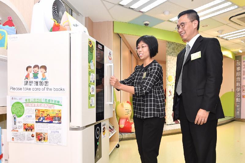教育局局長楊潤雄(右)今日(十月十八日)到訪南區。他首先探訪東華三院田灣(一九九六至一九九七總理)幼稚園,聽取校方介紹幼稚園的特色,包括繪本教學及推廣閱讀的活動。