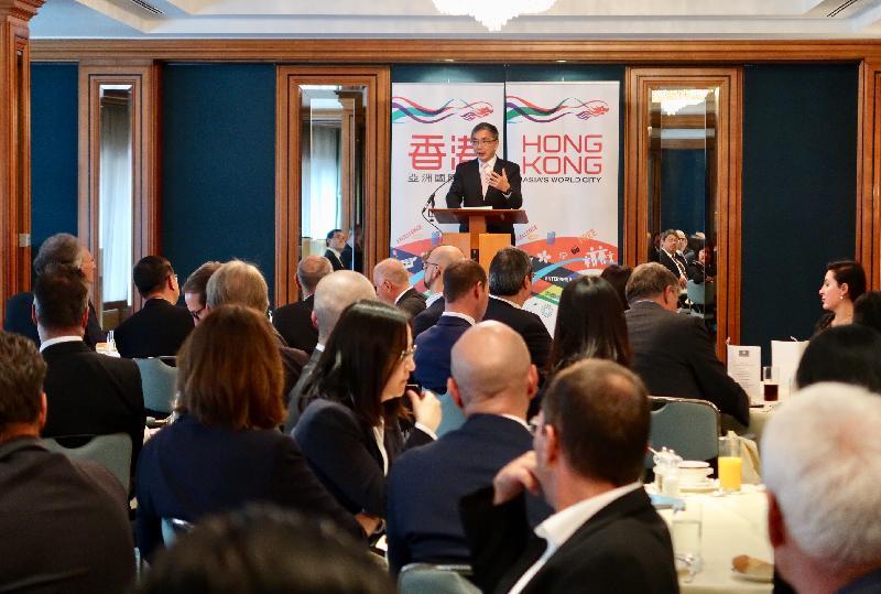 財經事務及庫務局局長劉怡翔十月二十三日(法蘭克福時間)在法蘭克福出席由香港貿易發展局與香港駐柏林經濟貿易辦事處合辦的商務午宴及致辭,推廣香港作為主要融資和資產及財富管理中心的角色。