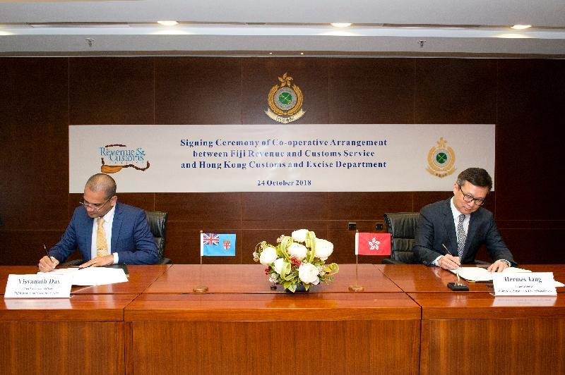 香港海關關長鄧以海(右)與斐濟稅務與海關署署長Visvanath Das(左)今日(十月二十四日)在香港海關總部大樓簽訂《海關互助合作安排》,加強雙方於執法及便利貿易方面的合作。