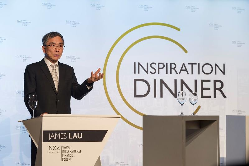 The Secretary for Financial Services and the Treasury, Mr James Lau, attended and spoke at the Swiss International Financial Forum (SIFF) Inspiration Dinner on Hong Kong in Zurich on October 24.