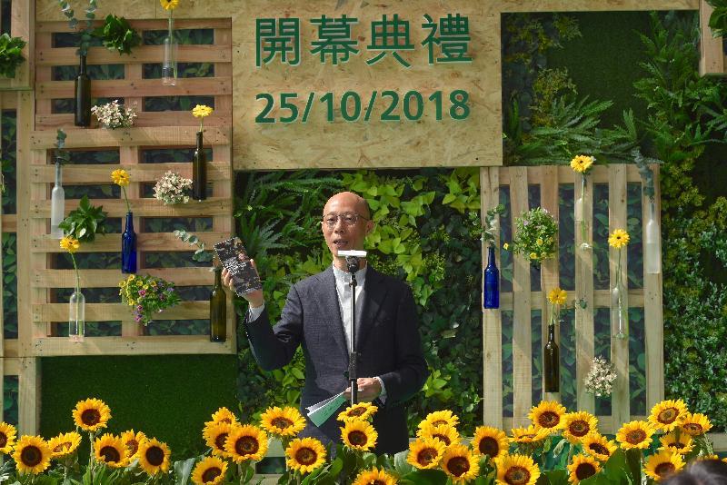 環境局局長黃錦星今日(十月二十五日)在第十三屆國際環保博覽開幕禮致辭。