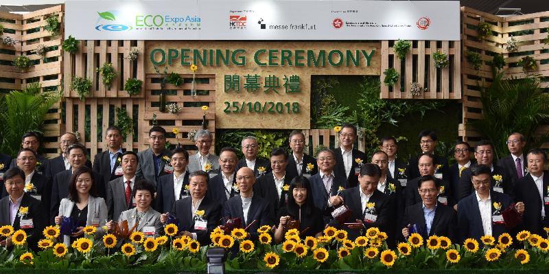 環境局局長黃錦星(前排中)與其他主禮嘉賓今日(十月二十五日)在亞洲國際博覽館主持第十三屆國際環保博覽開幕禮。