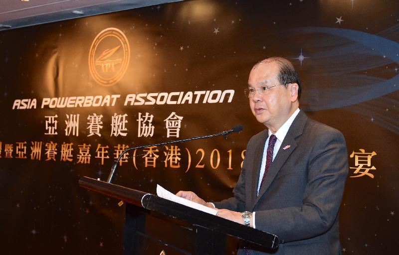政務司司長張建宗今日(十月二十五日)晚上在亞洲賽艇協會成立典禮暨「亞洲賽艇嘉年華(香港)2018」啟動晚宴致辭。