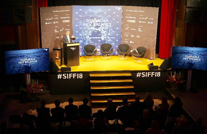 財經事務及庫務局局長劉怡翔十月二十五日(蘇黎世時間)在瑞士蘇黎世展開最後一天訪問行程。他在瑞士國際金融論壇,就「中國改革開放四十年:香港角度」發表主題演說。