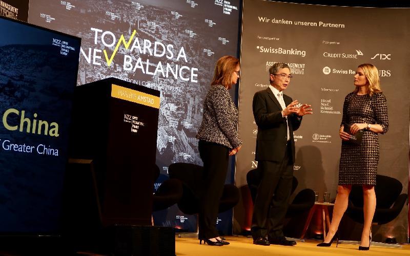 財經事務及庫務局局長劉怡翔十月二十五日(蘇黎世時間)在瑞士蘇黎世舉行的瑞士國際金融論壇上參與主題討論。