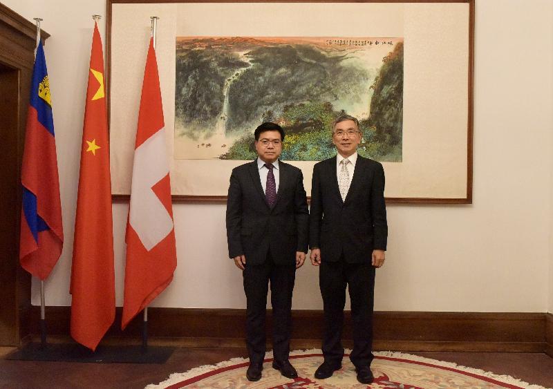 財經事務及庫務局局長劉怡翔(右)十月二十五日(蘇黎世時間)在結束蘇黎世的訪問行程前,禮節性拜會中國駐蘇黎世總領事趙清華(左)。
