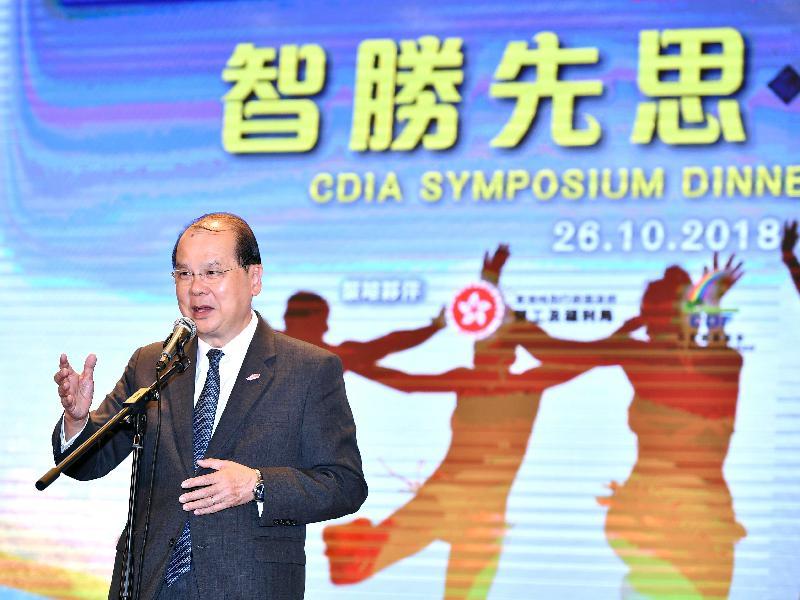 政務司司長張建宗今日(十月二十六日)在青少年發展企業聯盟專題講座籌款晚宴致辭。