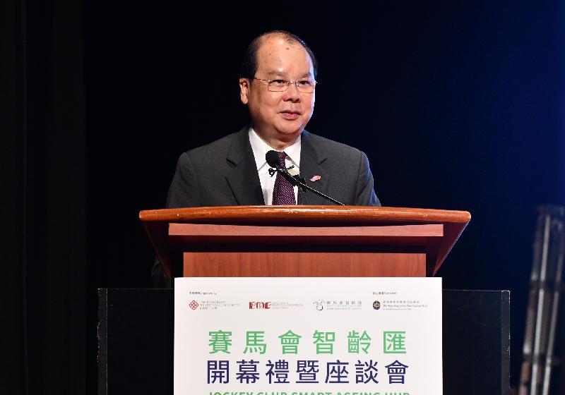 政務司司長張建宗今日(十月二十七日)在香港理工大學出席賽馬會智齡匯開幕禮暨座談會,並在座談會致辭。