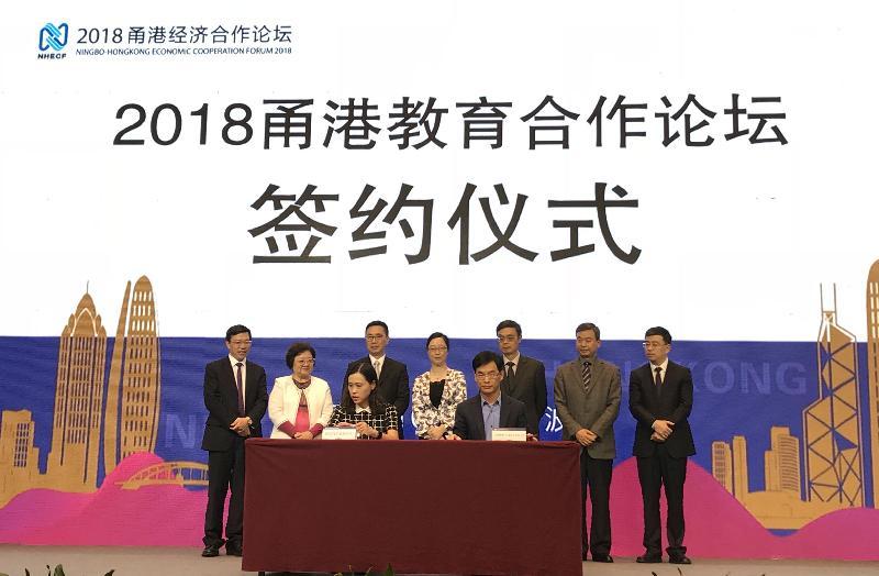 教育局局長楊潤雄(後排左三)今日(十月三十日)在寧波見證甬港兩地共八所學校簽署四份姐妹學校合作協定。