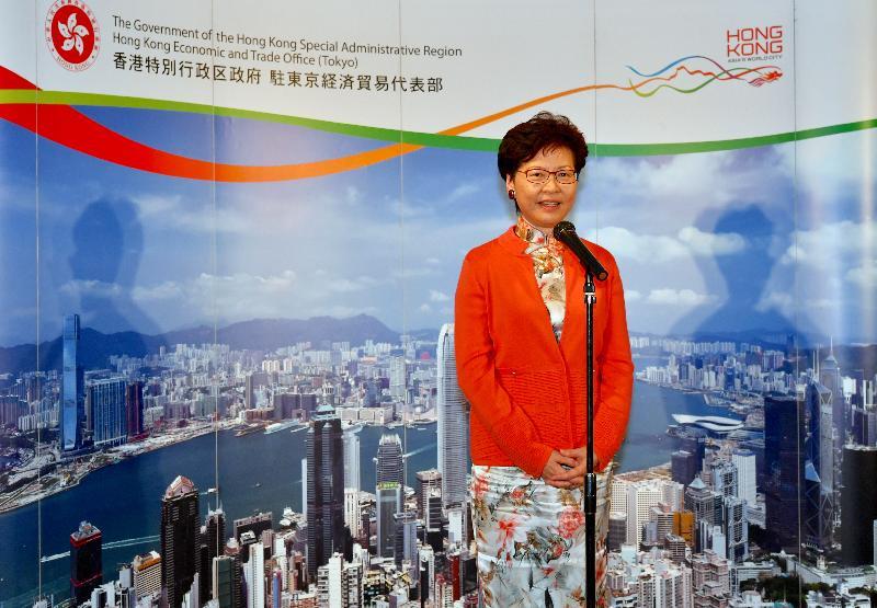 行政長官林鄭月娥今晚(十月三十日)在東京繼續訪問日本行程,並和在當地居住、工作及學習的二百多位港人聚會。圖示林鄭月娥在聚會上致辭。