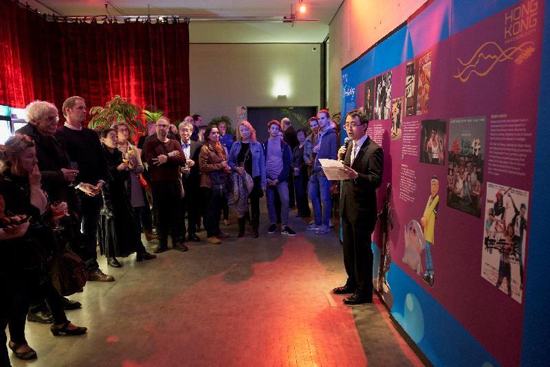 香港駐柏林經濟貿易辦事處處長李志鵬於十月二十八日(維也納時間)出席在維也納舉行的維也納國際電影節香港招待會,並在招待會上致歡迎辭。