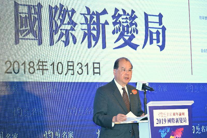 政務司司長張建宗今日(十月三十一日)在灼見名家周年論壇開幕典禮致辭。