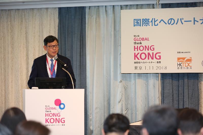 香港金融管理局總裁陳德霖今日(十一月一日)於東京一個研討會推廣香港作為國際金融中心和中國門戶的重要角色。