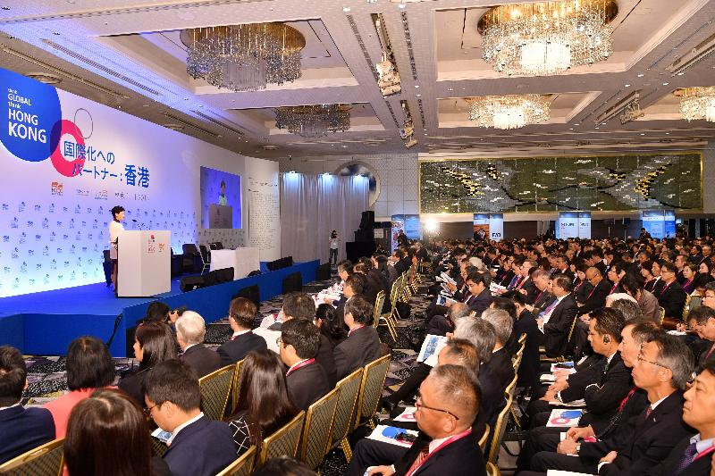 "The Chief Executive, Mrs Carrie Lam, continued her visit to Japan in Tokyo today (November 1) and attended the ""Think Global, Think Hong Kong"" Main Symposium organised by the Hong Kong Trade Development Council. Photo shows Mrs Lam delivering a speech during the opening session."