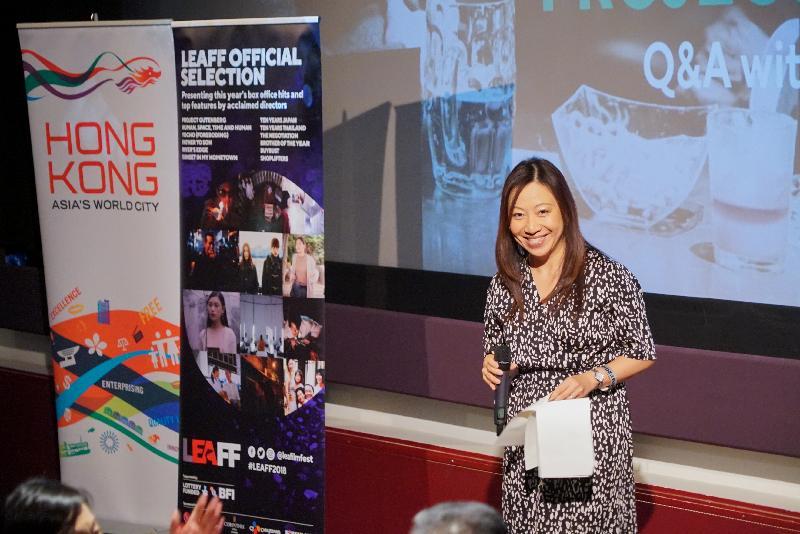 香港駐倫敦經濟貿易辦事處(倫敦經貿辦)支持倫敦東亞電影節(電影節)2018的香港電影環節,在英國推廣香港蓬勃的電影業。圖示倫敦經貿辦處長杜潔麗十月三十一日(倫敦時間)在電影節香港環節開幕電影《無雙》放映禮上致辭。