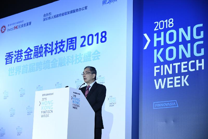 財經事務及庫務局局長劉怡翔今日(十一月二日)在2018香港金融科技周深圳日午宴致歡迎辭。