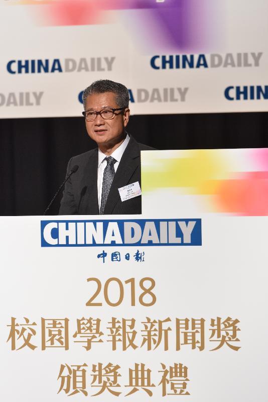 財政司司長陳茂波今日(十一月二日)在2018校園學報新聞獎頒獎典禮致辭。