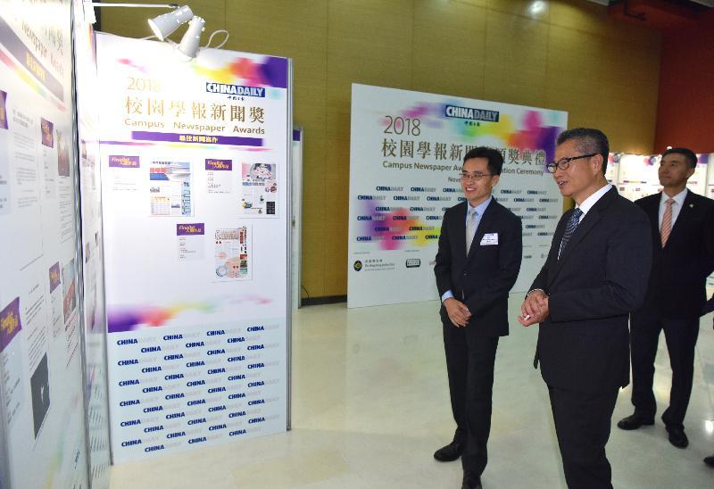 財政司司長陳茂波(中)今日(十一月二日)參觀2018校園學報新聞獎入圍作品展覽。