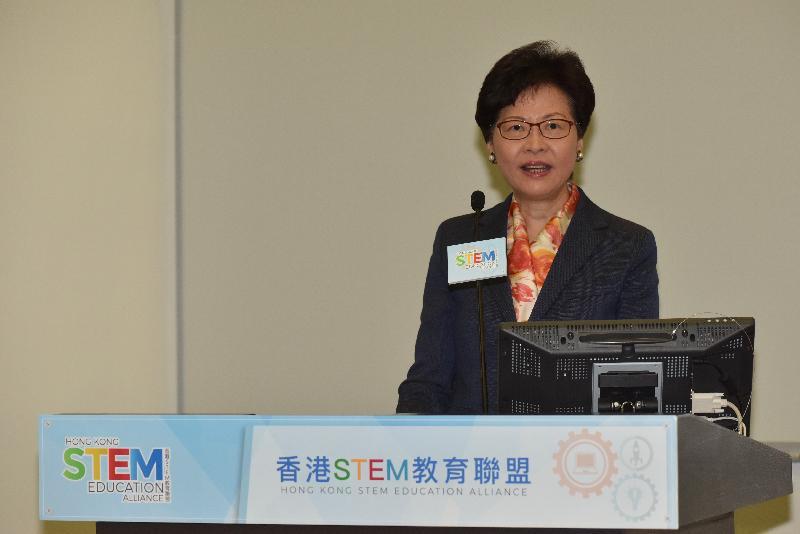 行政長官林鄭月娥今日(十一月三日)上午在香港STEM教育聯盟成立典禮暨第一屆香港STEM教育論壇致辭。