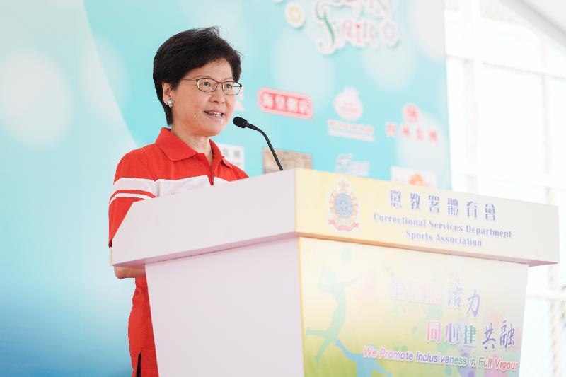 行政長官林鄭月娥今日(十一月三日)在懲教署第六十六屆秋季賣物會開幕儀式致辭。