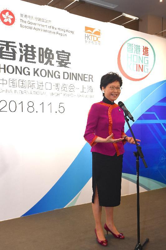 行政長官林鄭月娥今日(十一月五日)晚上在上海出席特區政府為香港商會和參與中國國際進口博覽會企業商業展的企業代表而設的晚宴,並在晚宴上致辭。