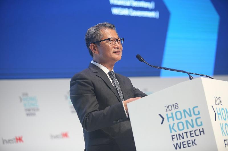 The Financial Secretary, Mr Paul Chan, delivered a keynote speech at Hong Kong Fintech Week 2018 on October 31.