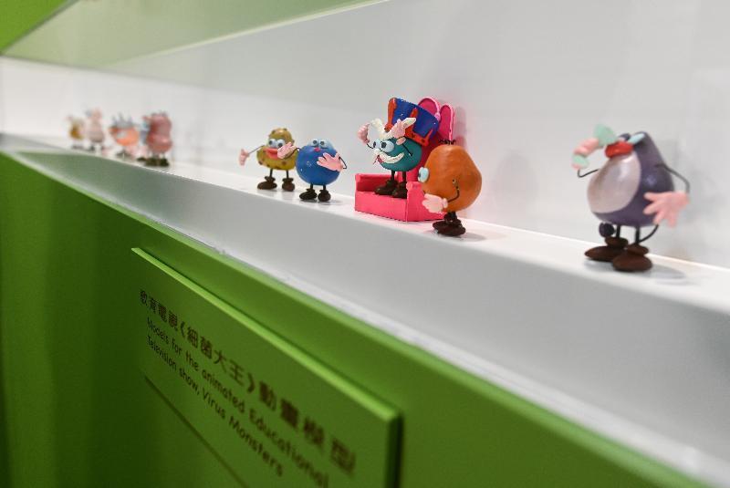 「光影流聲──香港公共廣播九十年」展覽開幕典禮今日(十一月六日)在香港文化博物館舉行。圖示教育電視《細菌大王》動畫模型。