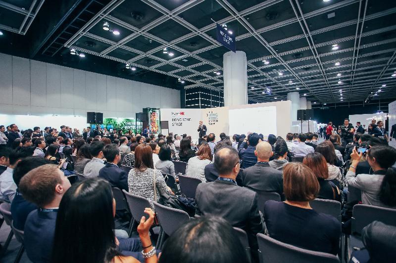 香港金融科技周由投資推廣署主辦,吸引超過8 000名來自50多個經濟體的與會者、逾260名世界級講者、100個參展商和60間初創企業參與,並舉辦了1 000多個商業配對會議。