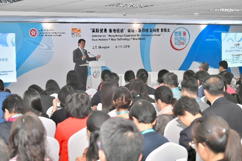 商務及經濟發展局局長邱騰華今日(十一月六日)在上海國家會展中心出席由香港特別行政區政府與香港貿易發展局聯合主辦的「『國際貿易 香港經驗』論壇——新領域 新科技 新模式」,並作開幕致辭。