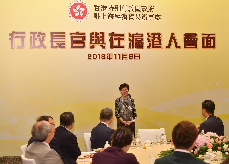行政長官林鄭月娥今日(十一月六日)在上海與在當地工作、營商和就學的香港人會面。圖示林鄭月娥在會面作開場發言。