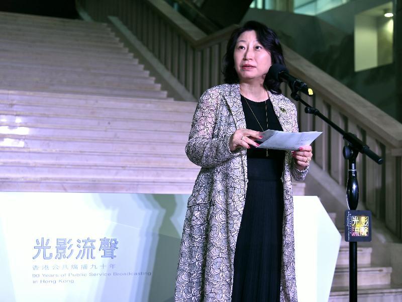 署理行政長官鄭若驊資深大律師今日(十一月六日)在「光影流聲──香港公共廣播九十年」展覽的開幕典禮致辭。