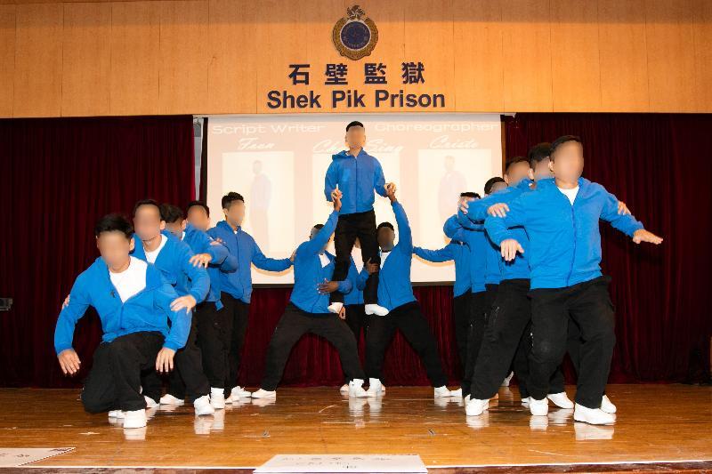 石壁監獄今日(十一月七日)舉行證書頒發典禮。圖示在囚人士在典禮上作歌舞表演。