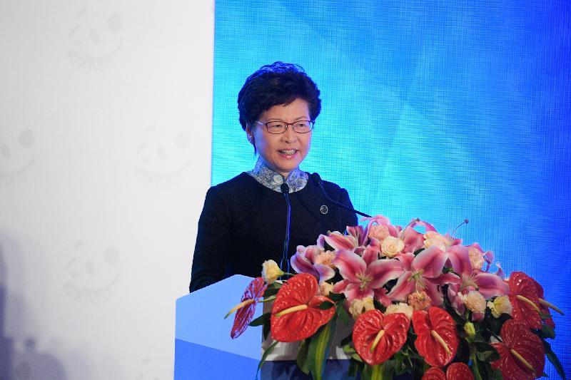 行政長官林鄭月娥今日(十一月八日)上午在「川港澳合作周 走進香港」經貿合作論壇致辭。