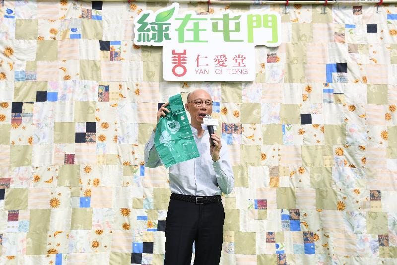 環境局局長黃錦星今日(十一月十三日)在「綠在屯門」開幕典禮致辭。