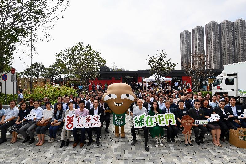 環境局局長黃錦星及其他嘉賓今日(十一月十三日)在「綠在屯門」開幕典禮合照。