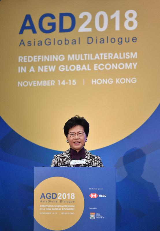 The Chief Executive, Mrs Carrie Lam, speaks at AsiaGlobal Dialogue 2018 this morning (November 15).
