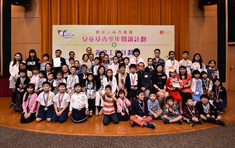 由康樂及文化事務署香港公共圖書館主辦的「兒童及青少年閱讀計劃」暨「香港公共圖書館義務工作計劃」證書頒發儀式今日(十一月十七日)在香港中央圖書館舉行。圖示嘉賓與得獎的兒童和青少年讀者、學校代表及義工合照。