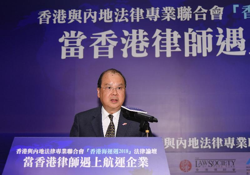 政務司司長張建宗今日(十一月二十日)在「香港海運週2018」法律論壇致辭。