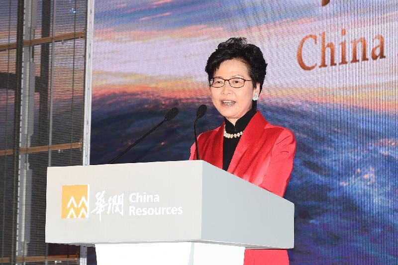 行政長官林鄭月娥今日(十一月二十三日)傍晚在華潤成立80周年紀念酒會致辭。