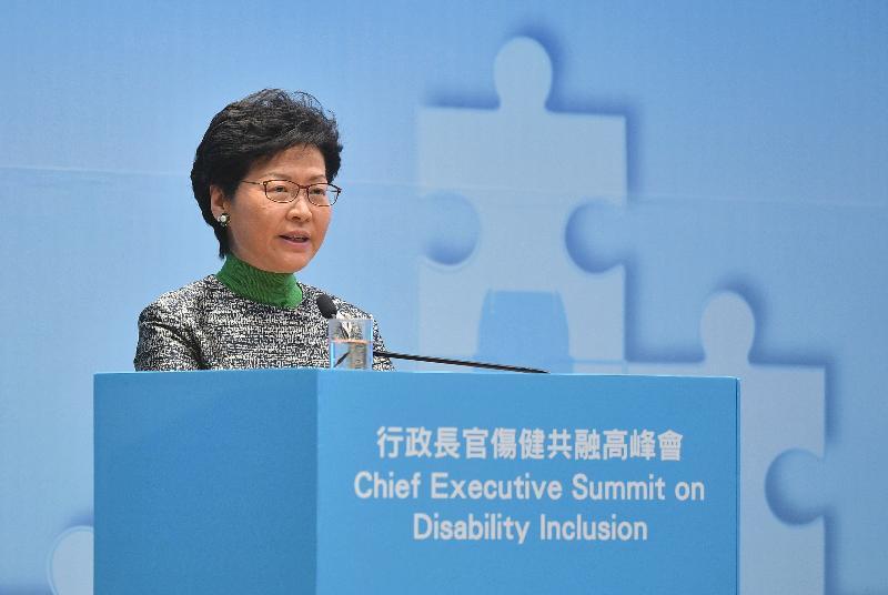 行政長官林鄭月娥今日(十一月二十四日)主持行政長官傷健共融高峰會,並在會上作開場發言。