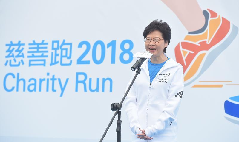 行政長官林鄭月娥今日(十一月二十五日)上午在香港迪士尼樂園停車場出席聯合國兒童基金會慈善跑2018,並在頒獎典禮上致辭。