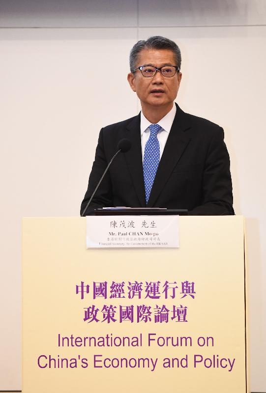 財政司司長陳茂波今日(十一月二十七日)出席政策創新與統籌辦事處與中國社會科學院財經戰略研究院聯合主辦的中國經濟運行與政策國際論壇 2018,並在論壇上致辭。