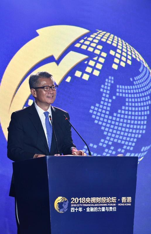 財政司司長陳茂波今日(十一月二十七日)上午在「2018央視財經論壇‧香港」致辭。