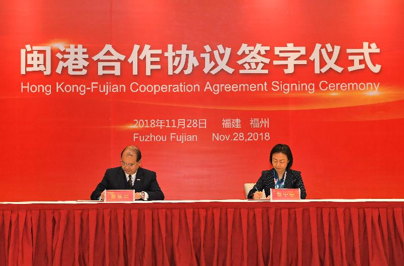 The Chief Secretary for Administration, Mr Matthew Cheung Kin-chung, today (November 28) led a delegation of Hong Kong Special Administrative Region Government officials to Fuzhou for the Third Plenary Session of the Hong Kong/Fujian Co-operation Conference, which he co-chaired with the Vice-Governor of Fujian Province, Ms Guo Ningning. Photo shows Mr Cheung (left) and Ms Guo signing the notes of meeting.