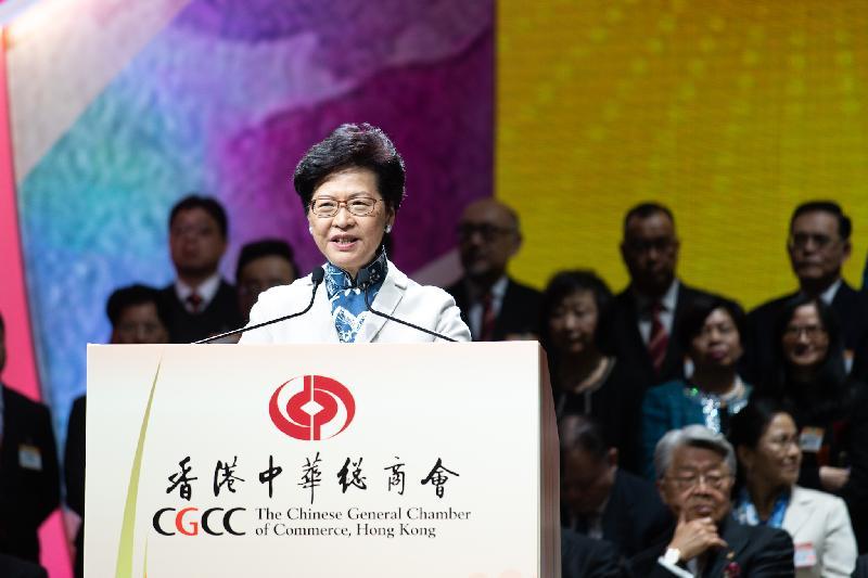 行政長官林鄭月娥今日(十一月三十日)在香港中華總商會第51屆會董就職典禮晚宴致辭。