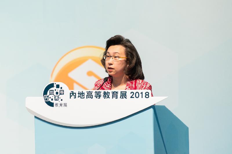 由國家教育部和香港特區政府教育局聯合舉辦的「2018內地高等教育展」今日(十二月一日)起一連兩日在灣仔香港會議展覽中心舉行。圖示教育局常任秘書長楊何蓓茵在開幕禮上致辭。