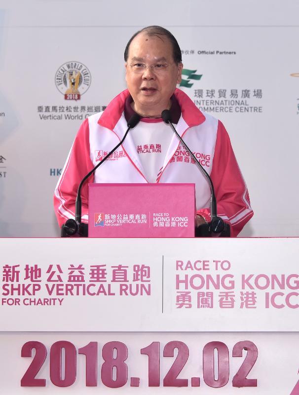 政務司司長張建宗今日(十二月二日)在環球貿易廣場出席「新地公益垂直跑——勇闖香港ICC」啟動禮,並在典禮上致辭。