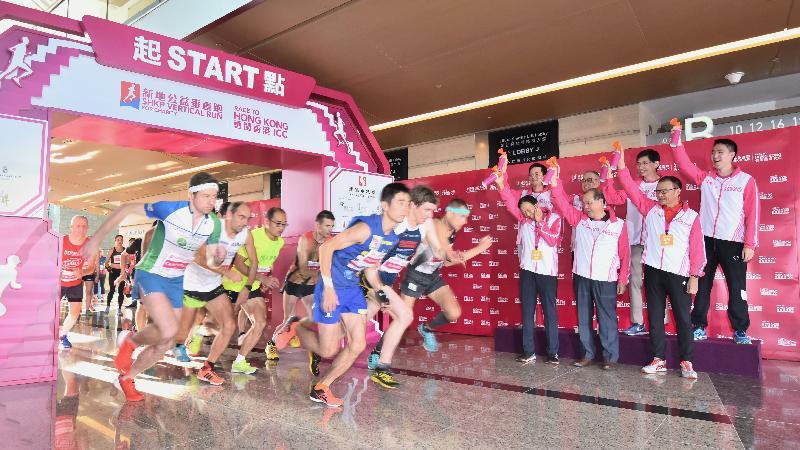 政務司司長張建宗今日(十二月二日)出席「新地公益垂直跑——勇闖香港ICC」啟動禮。圖示張建宗(前排中)與其他主禮嘉賓主持起跑儀式。