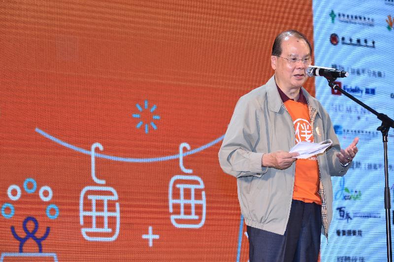 政務司司長張建宗今日(十二月二日)在香港海洋公園出席《「腦」友‧陪著您走》之「記得唔記得」子親家庭同樂日啟動禮,並在典禮上致辭。